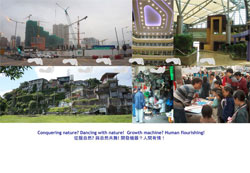 RGC Public Lectures - Sustainable Built Environment (First Session - Photo 1)