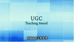 Highlights on UGC Teaching Awardees 2011-2014